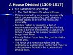 a house divided 1305 151710