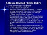 a house divided 1305 151711