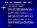 a house divided 1305 151712