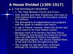 a house divided 1305 15175