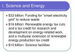 i science and energy