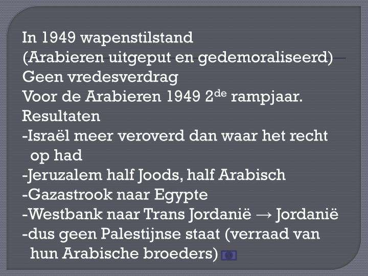 In 1949 wapenstilstand