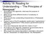 activity 19 reading for understanding the principles of newspeak