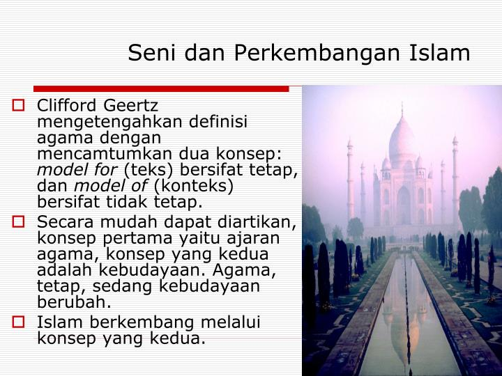 islam observed by clifford geertz Clifford geertz on wn network delivers the latest videos and editable pages for news & events, including entertainment, music, sports, science and more, sign up and share your playlists.