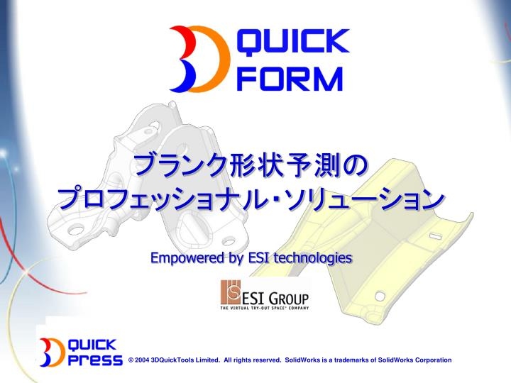 empowered by esi technologies n.
