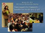 january 20 2010 oea general membership meeting