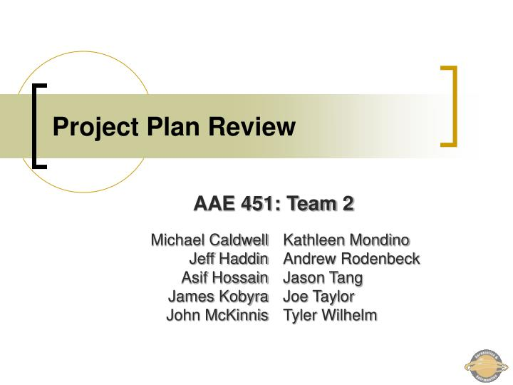 project plan review n.