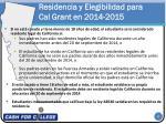 residencia y elegibilidad para cal grant en 2014 2015