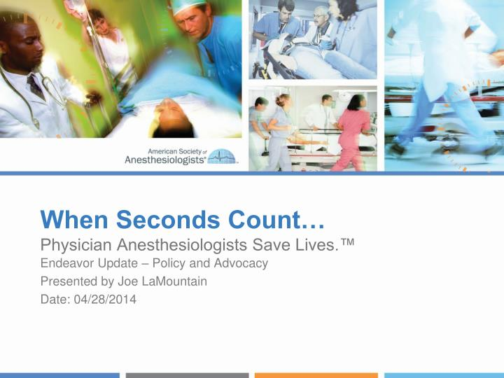 when seconds count physician anesthesiologists save lives n.