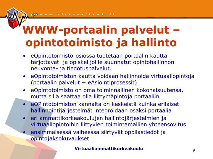 WWW-portaalin palvelut – opintotoimisto ja hallinto