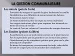 la gestion communautaire1