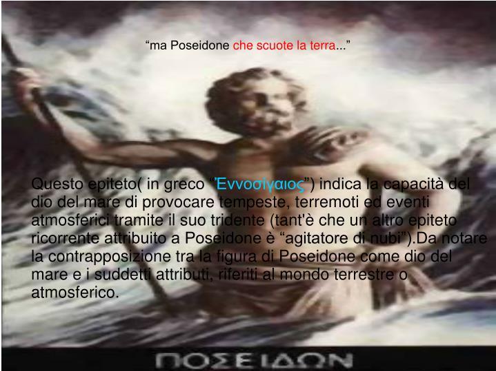 """""""ma Poseidone"""