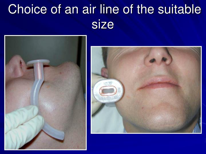 Choice of an air line of the suitable