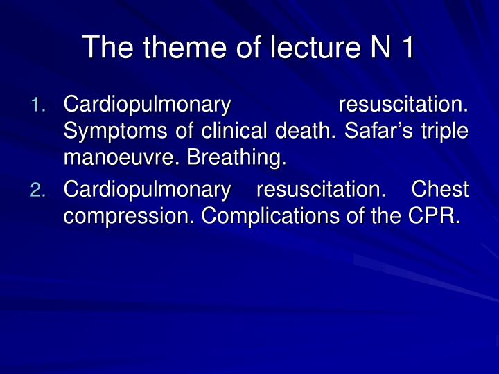 The theme of lecture n 1