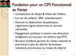 fondation pour un cps fonctionnel au kenya