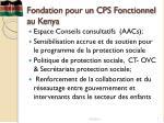 fondation pour un cps fonctionnel au kenya1