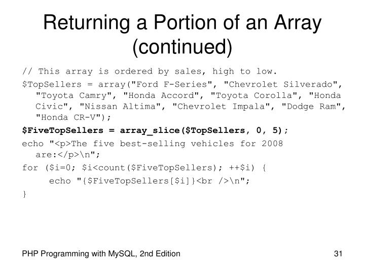Returning a Portion of an Array (continued)
