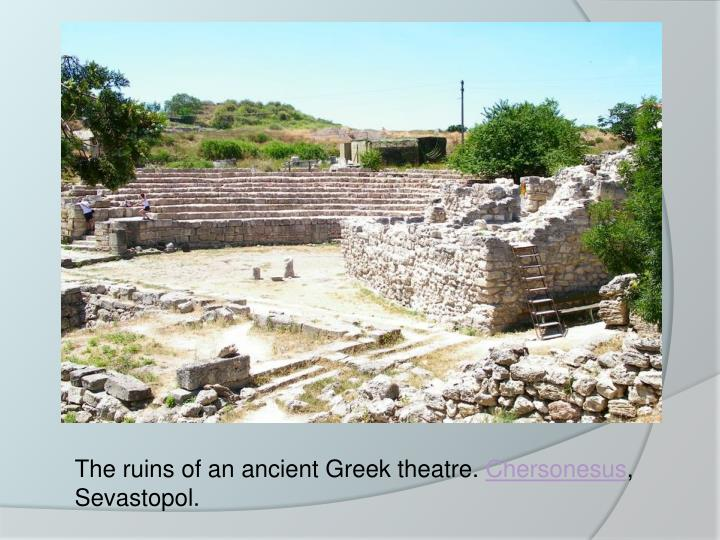 The ruins of an ancient Greek theatre.
