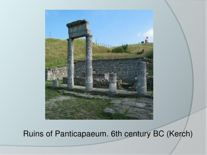 Ruins of Panticapaeum. 6th century BC (Kerch)