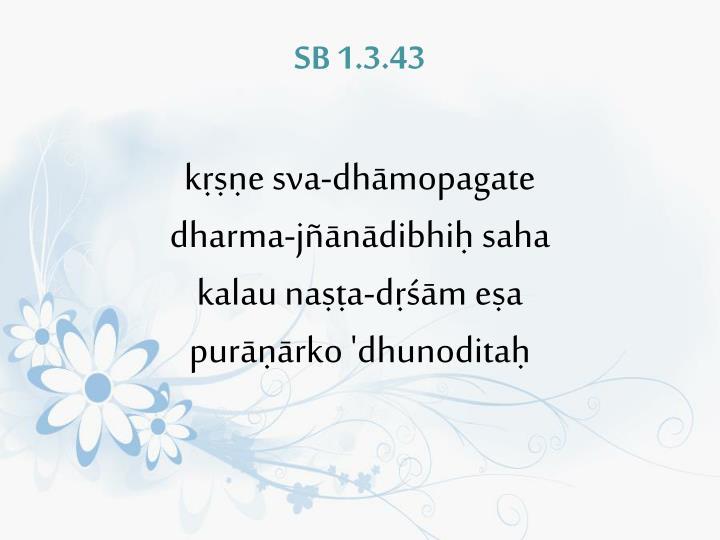 SB 1.3.43