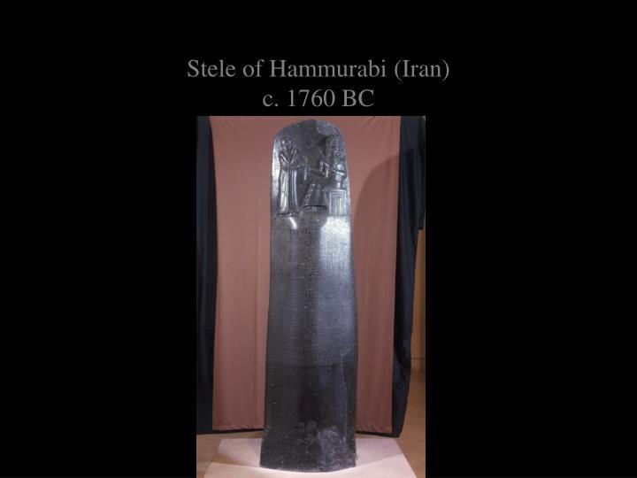 Stele of Hammurabi (Iran)