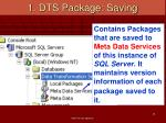 1 dts package saving3