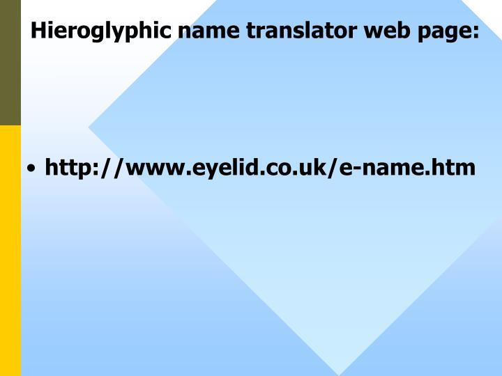 Hieroglyphic name translator web page: