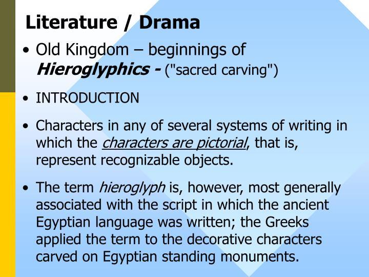 Literature / Drama