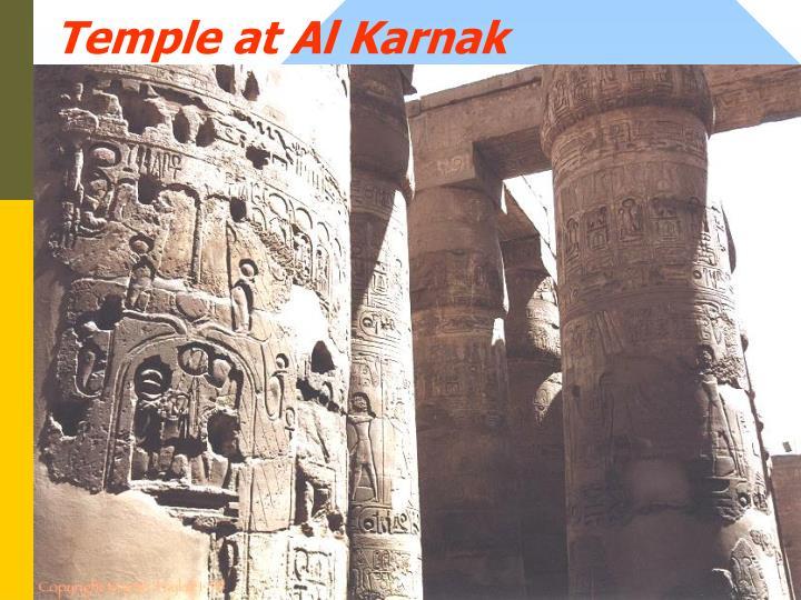 Temple at Al Karnak
