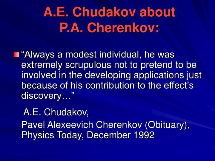 A.E. Chudakov about