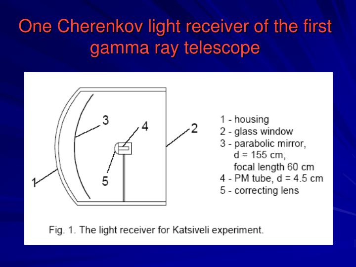One Cherenkov light receiver of the first gamma ray telescope