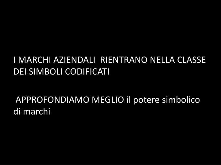 I MARCHI AZIENDALI  RIENTRANO NELLA CLASSE DEI SIMBOLI