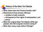 history of the alien tort statute