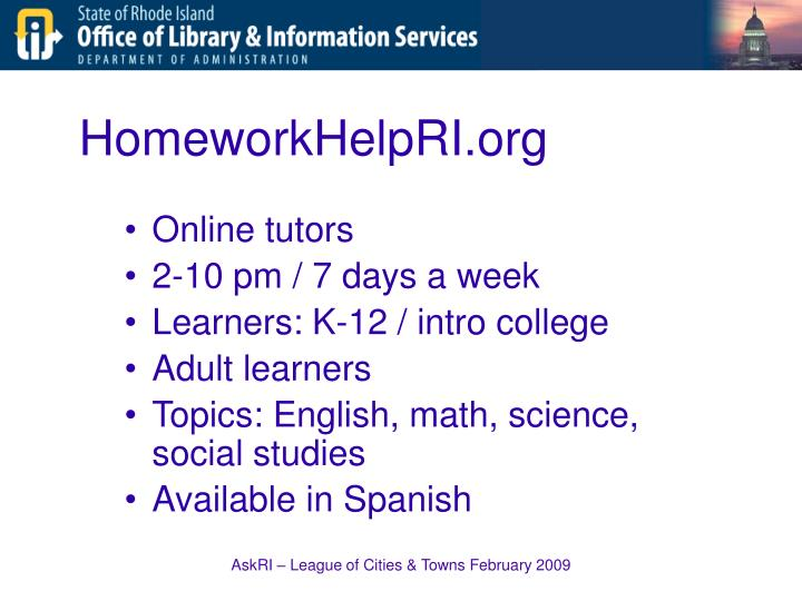 HomeworkHelpRI.org
