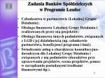 zadania bank w sp dzielczych w programie leader