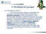 4 the reform of lycurgus
