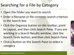 searching for a file by category