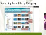 searching for a file by category1