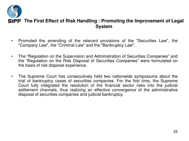 The First Effect of Risk Handling : Promoting the Improvement of Legal System