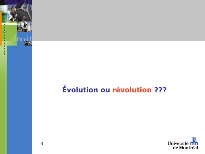 Évolution ou