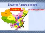 zhalong a special place