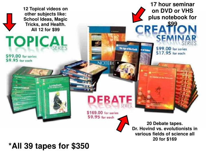 17 hour seminar on DVD or VHS plus notebook for $99