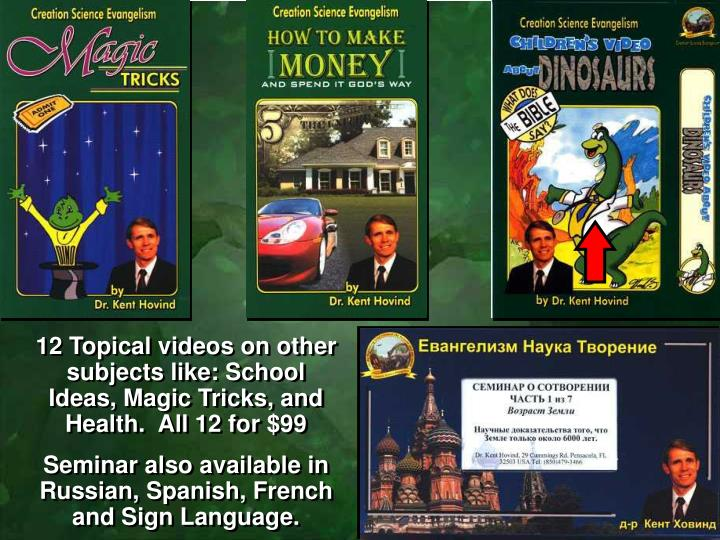 12 Topical videos on other subjects like: School Ideas, Magic Tricks, and Health.  All 12 for $99