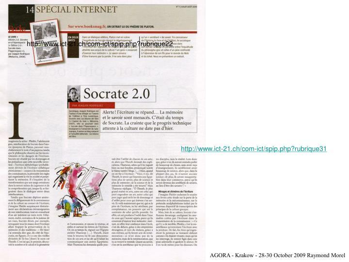 http://www.ict-21.ch/com-ict/spip.php?rubrique22