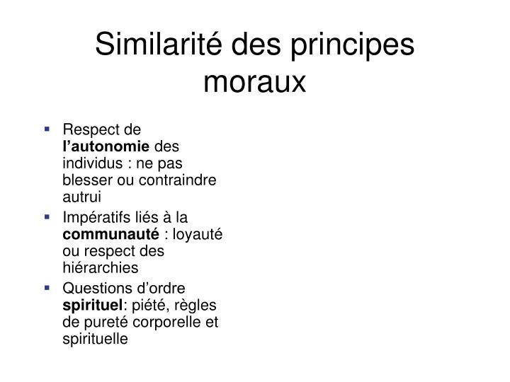 Similarité des principes moraux