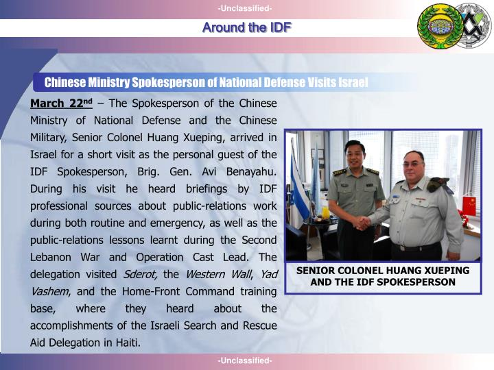 Chinese Ministry Spokesperson of National Defense Visits Israel