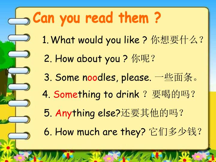 Can you read them ?