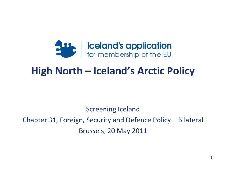 high north iceland s arctic policy n.