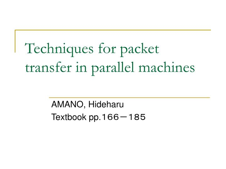 techniques for packet transfer in parallel machines n.