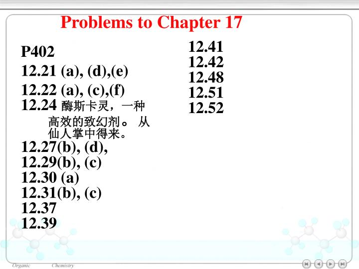 Problems to Chapter 17